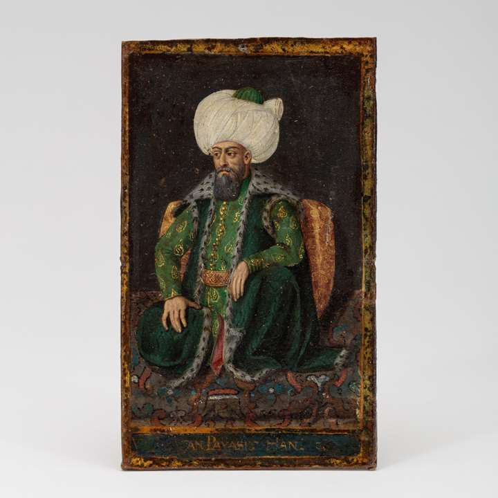 Portrait of Sultan Bayezid II